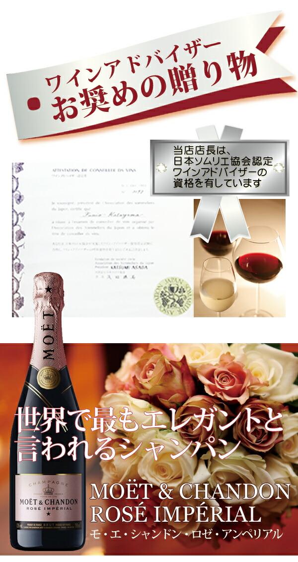 ワインアドバイザー