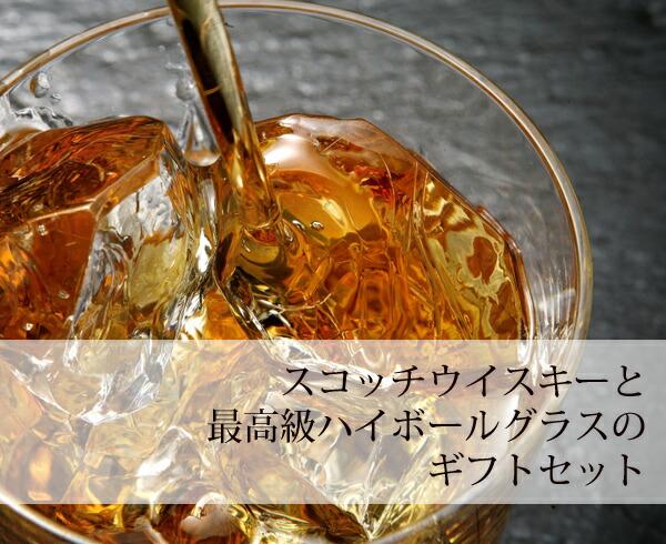 ウイスキーイメージ