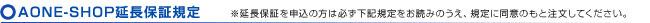 title_kitei.jpg