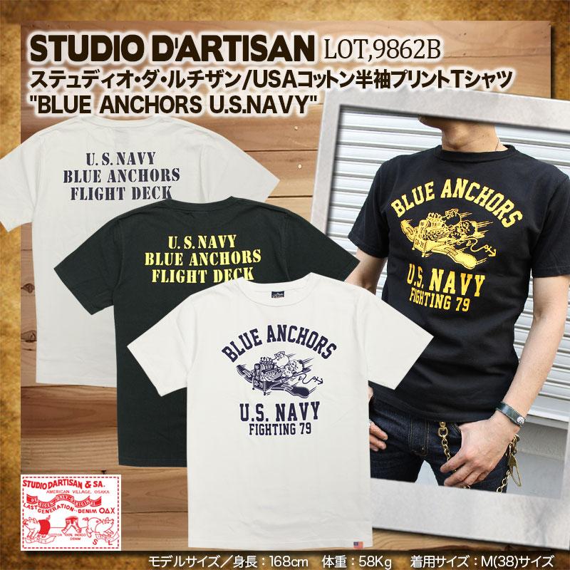 スタジオダルチザン,半袖プリントTシャツ,9862B