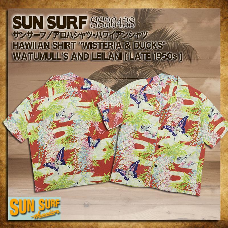 SUN SURF,サンサーフ,アロハシャツ,SS36438