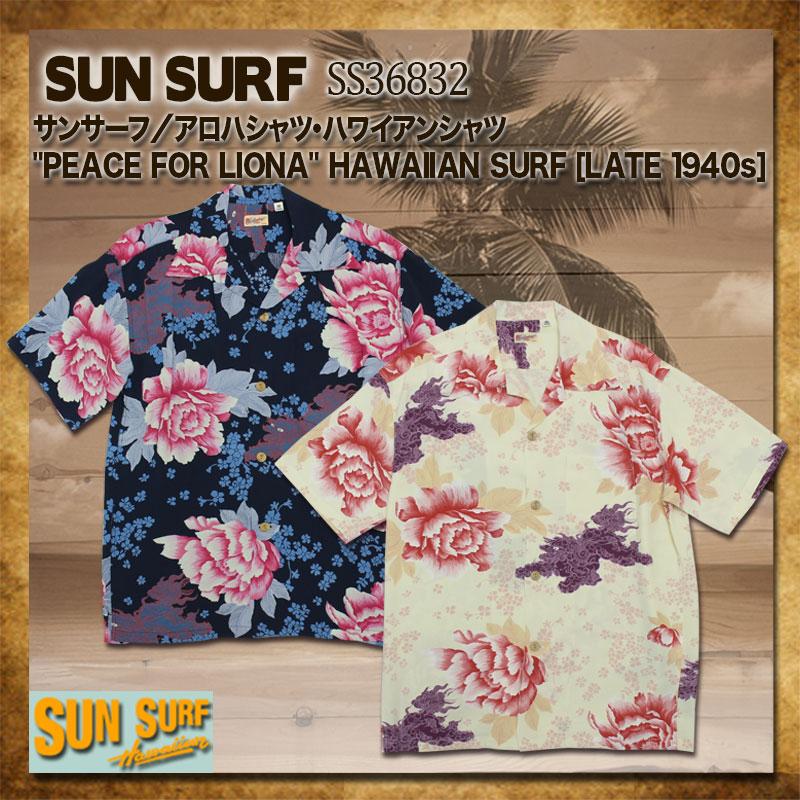 SUN SURF,サンサーフ,アロハシャツ,ss36832,唐獅子牡丹