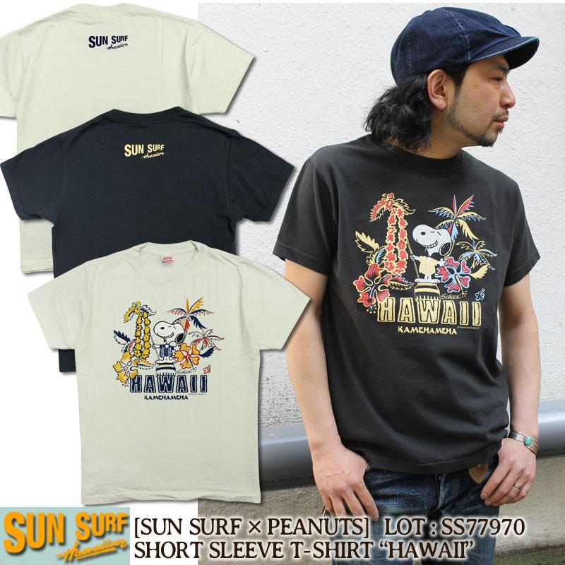 サンサーフ,半袖Tシャツ,ピーナッツ,スヌーピー,HAWAII,SS77970