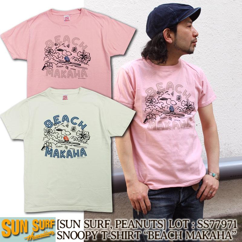 サンサーフ,半袖Tシャツ,ピーナッツ,スヌーピー,BEACH MAKAHA,SS77971