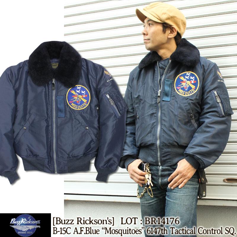 BuzzRicksons,バズリクソンズ,フライトジャケット,モスキート,B-15C,BR14176