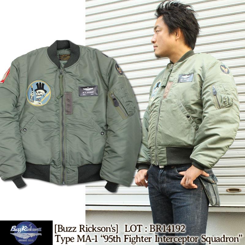 BuzzRicksons,バズリクソンズ,フライトジャケット,MA-1,BR14192