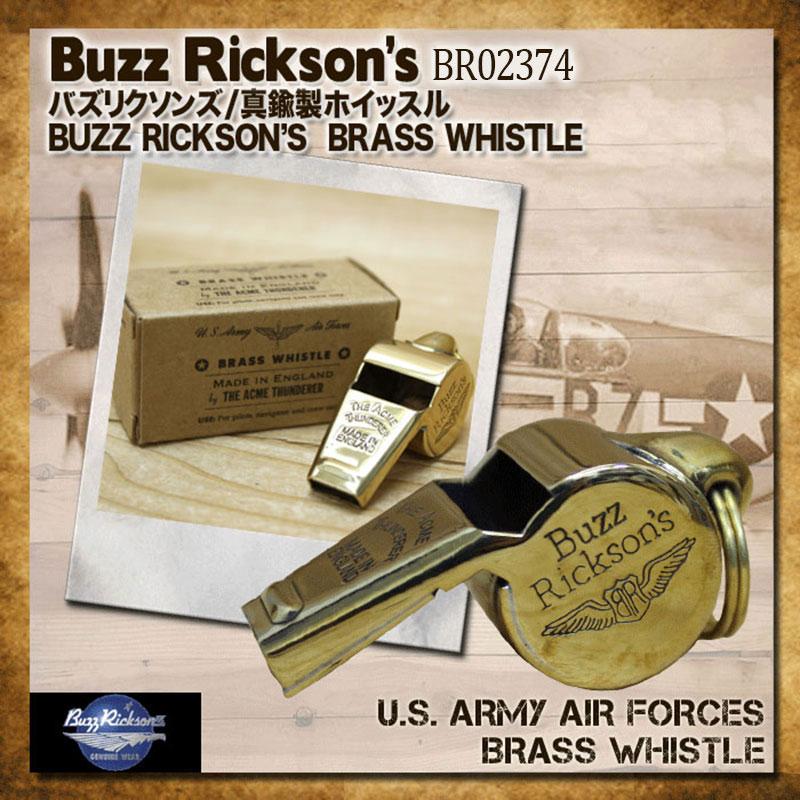 バズリクソンズ,真ちゅうホイッスル,笛,BR02374サバイバルホイッスル,A-2装着