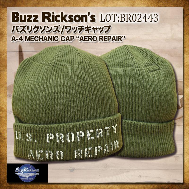 バズリクソンズ,オリーブ,ワッチキャップ,ニット帽,BR02443