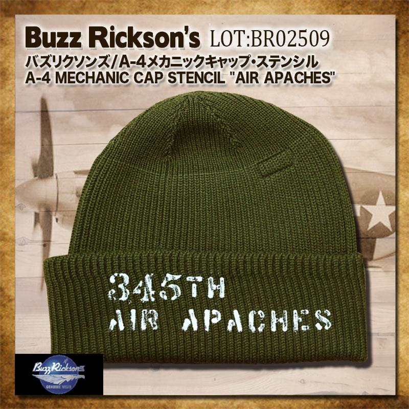 バズリクソンズ,オリーブ,ワッチキャップ,ニット帽,BR02509