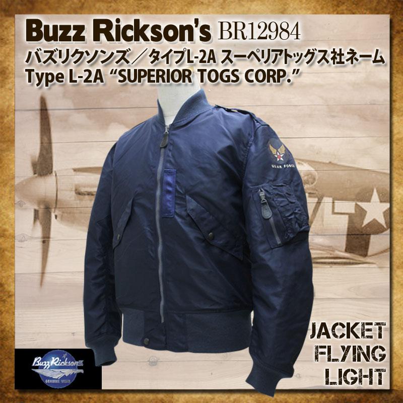 バズリクソンズ,フライトジャケット,type L-2A,SUPERIOR TOGS CORP.,BR12984