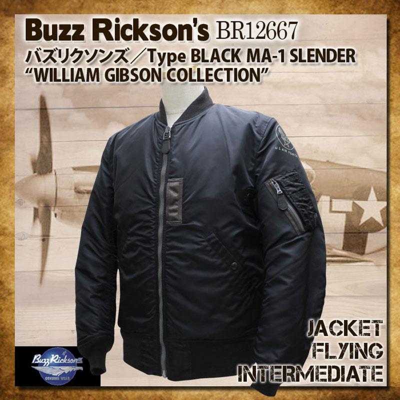 バズリクソンズ,ウィリアムギブソン,MA-1ブラック,BR12667