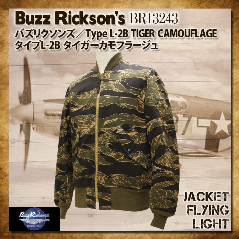 バズリクソンズ,フライトジャケット,type L-2B,TIGER CAMOUFLAGE,タイガーカモ,BR13334