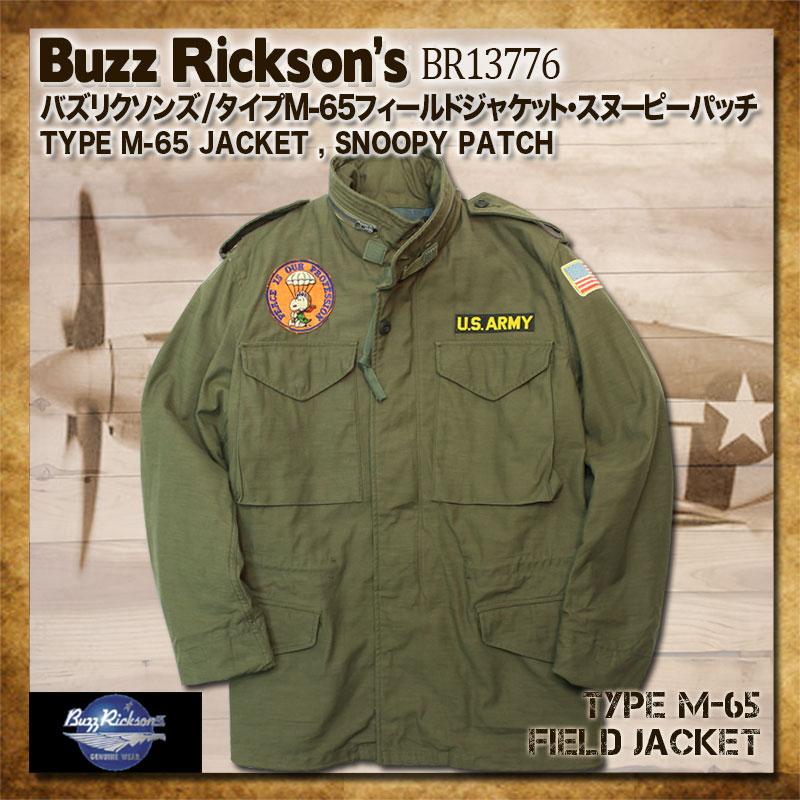 バズリクソンズ,M-65,スヌーピーパッチ,BR13776