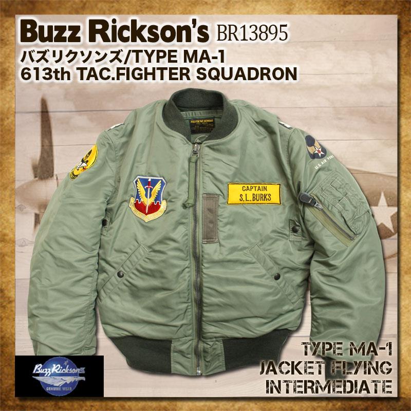 バズリクソンズ・MA-1,BR13895