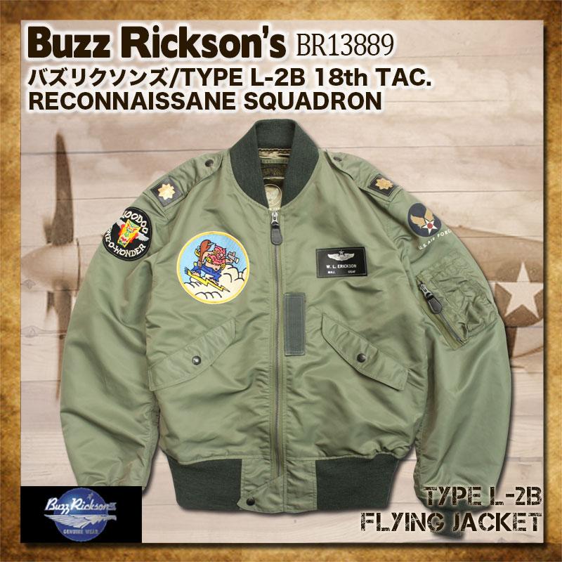 バズリクソンズ,フライトジャケット,タイプL-2B,パッチ付き