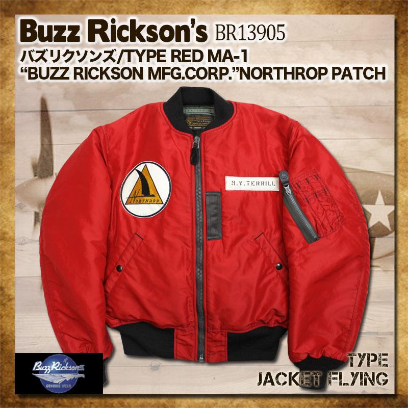 バズリクソンズ,RED,MA-1,BR13905