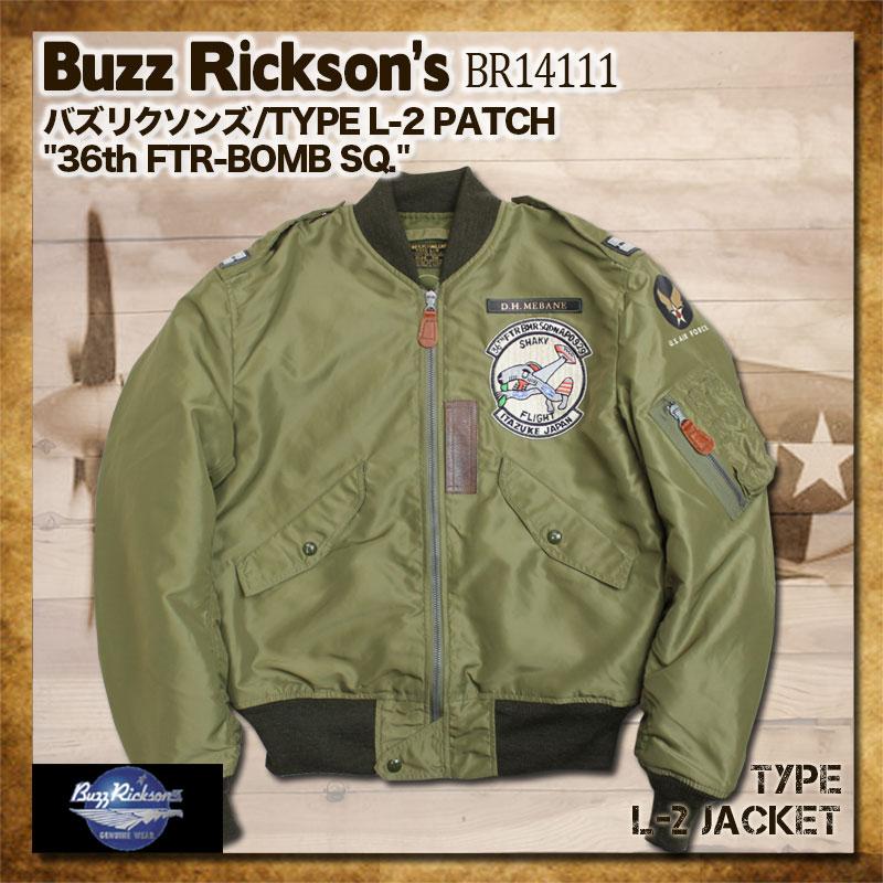 バズリクソンズ,フライトジャケット,タイプL-2,パッチ付き,BR14111