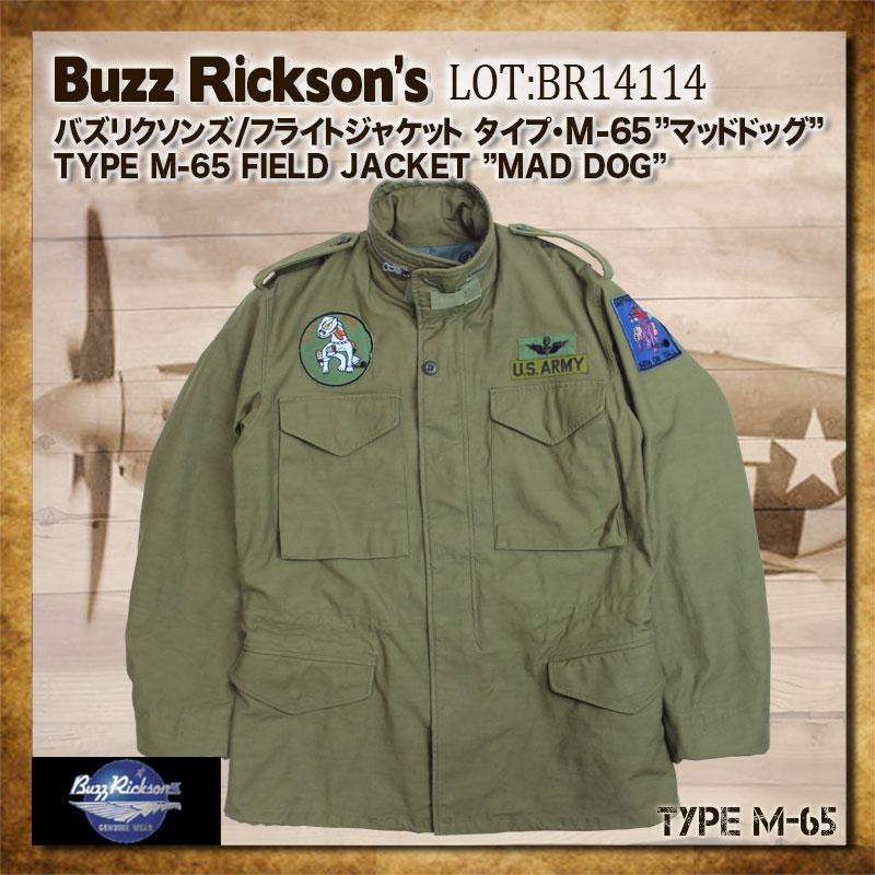 バズリクソンズ,M-65,MADDOG,BR14114