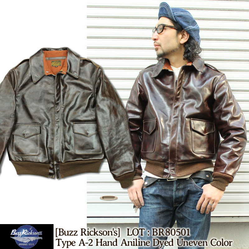 BuzzRicksons,バズリクソンズ,レザーフライトジャケット,A-2,BR80501