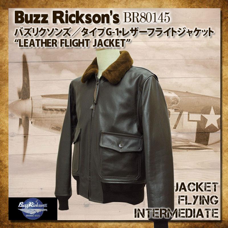 バズリクソンズ,G-1,フライトジャケット,BR80145