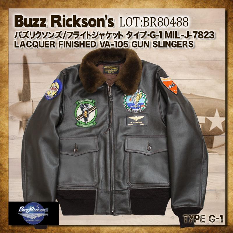 バズリクソンズ,G-1,フライトジャケット,ガン・スリンガーズ,BR80488