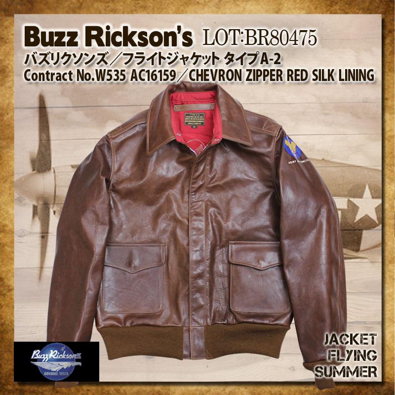 バズリクソンズ,A-2,シェブロンジッパー,レッドシルクライニング,BR80475