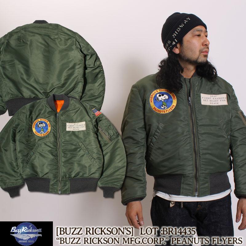 バズリクソンズ・B-10[U.S AIR FORCE][BR11133]