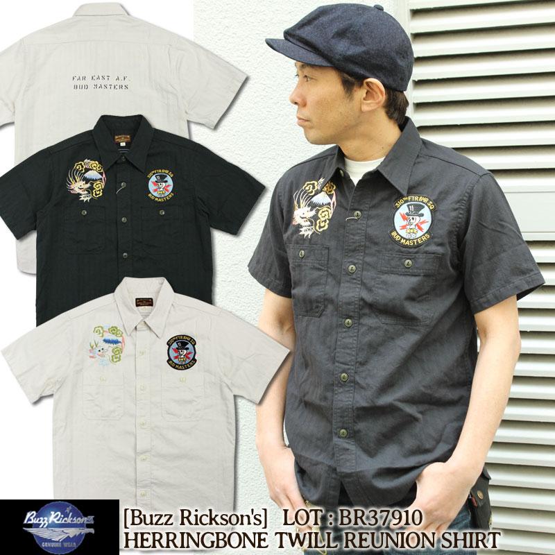 バズリクソンズ,半袖リユニオンシャツ,スコードロンパッチ,BR37910