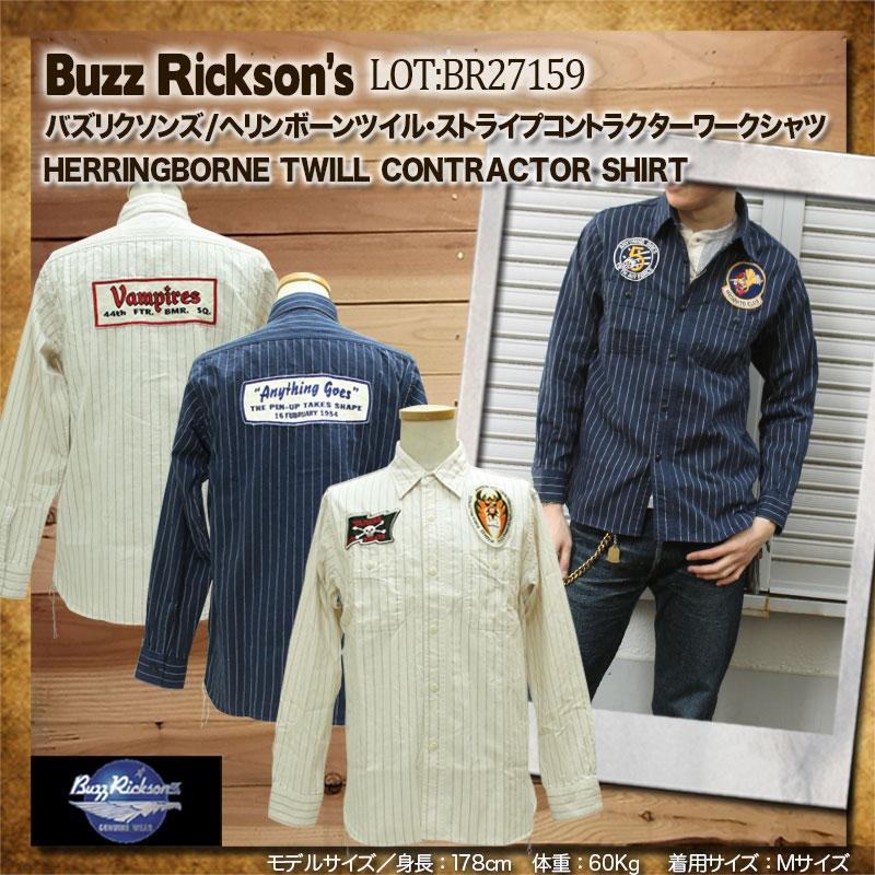 バズリクソンズ,ピコントラクターシャツ,スコードロン,BR27159
