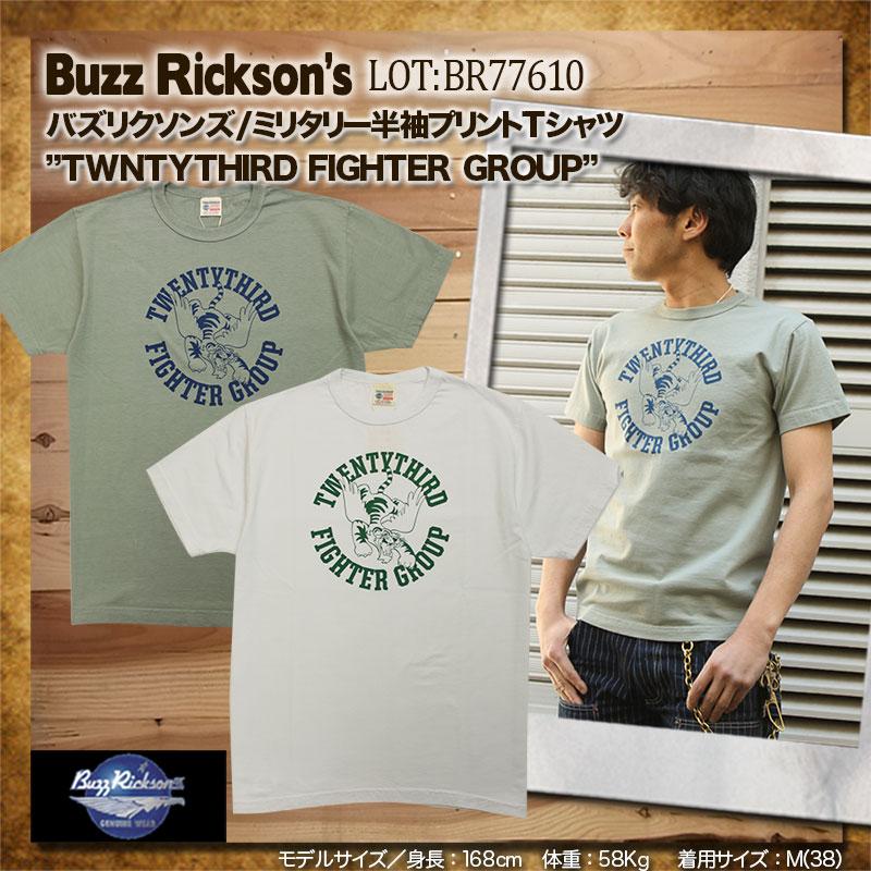 バズリクソンズ,BuzzRickson's,ミリタリー,半袖Tシャツ,ミリタリー,BR77610,