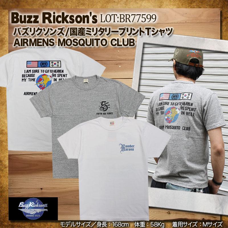 BuzzRickson's,バズリクソンズ,ミリタリー,Tシャツ,モスキートクラブ,ミリタリー,BR77599