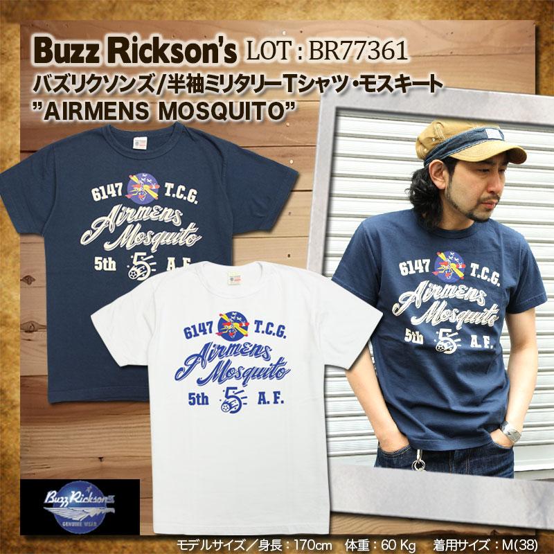 BuzzRickson's,バズリクソンズ,ミリタリー,Tシャツ,モスキート,ミリタリー,BR77361