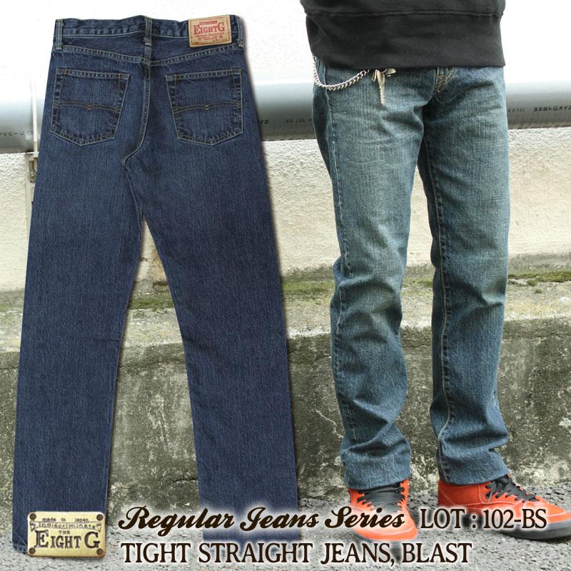 エイトジー,EIGHT-G,ブラスト加工ストレートジーンズ,102-BS,800-bs