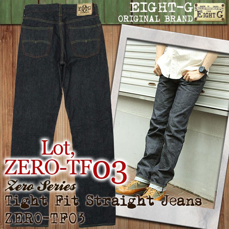 エイトジー,タイトフィットストレートデニム,細め,ZERO-TF03