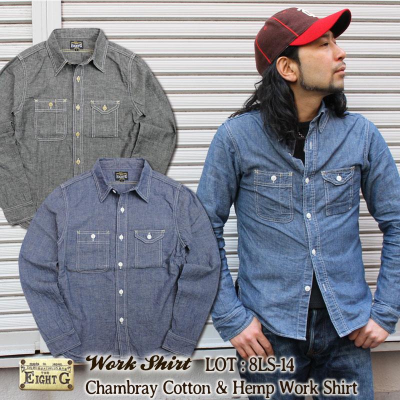 エイトジー,EIGHT-G,綿麻カラーワークシャツ,8LS-14