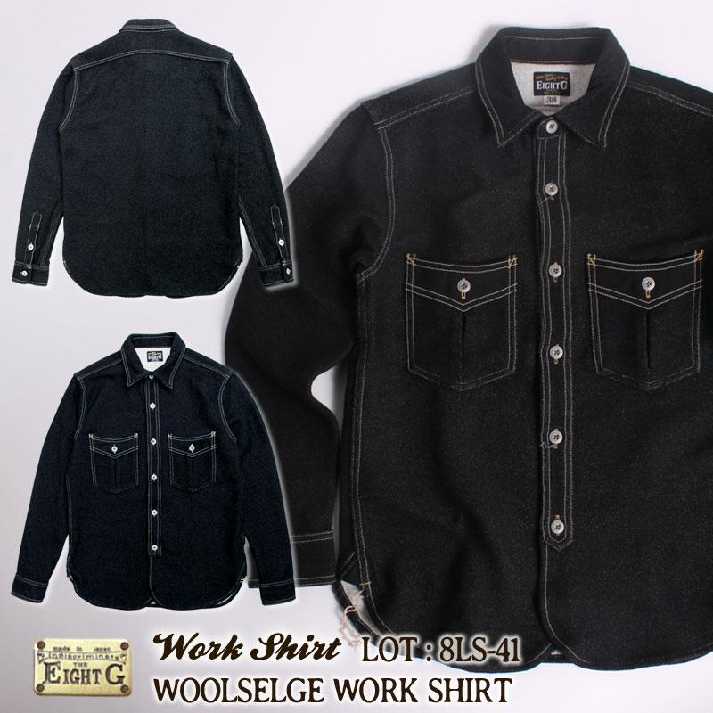 エイトジー,EIGHT-G,コバートワークシャツ,8ls-41