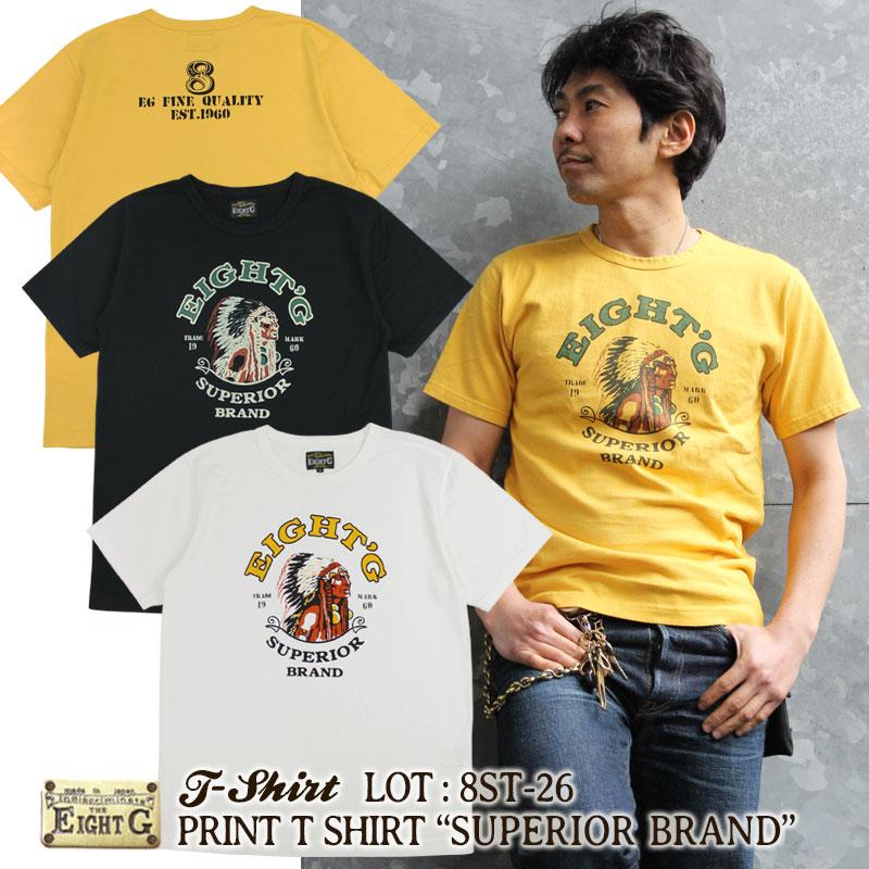 エイトジー,プリントTシャツ,国産Tシャツ,8ST-26