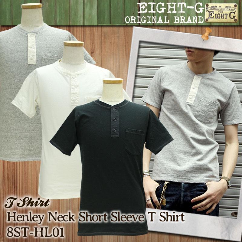 エイトジー,プヘンリーネックTシャツ,8ST-HL01