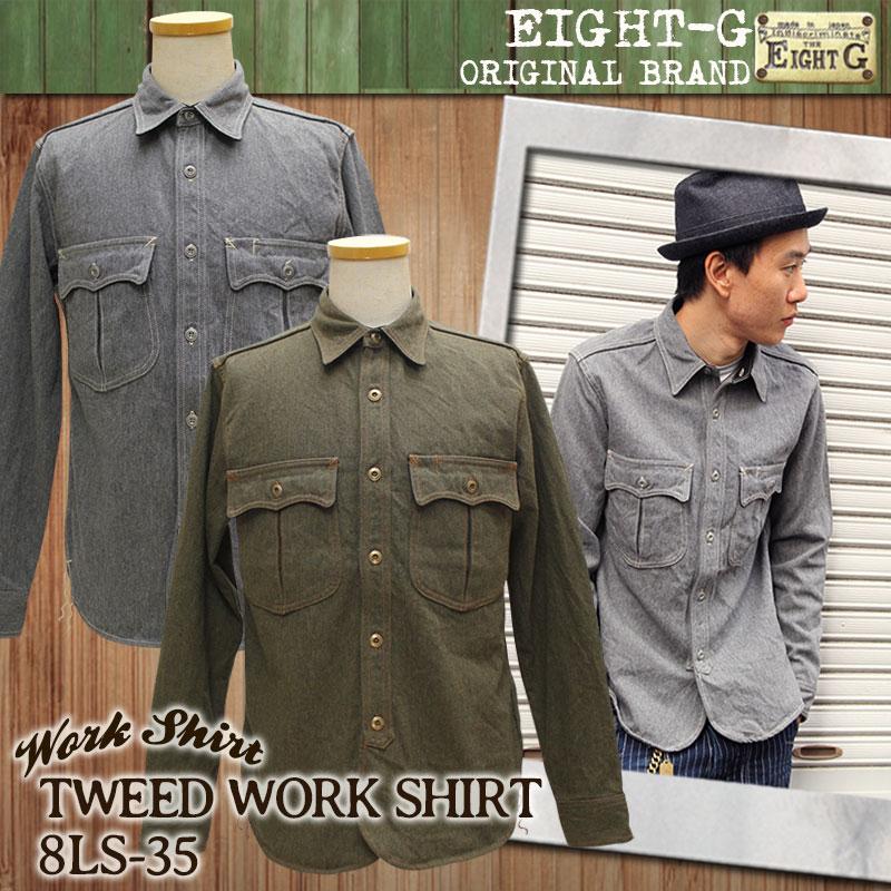エイトジー,EIGHT-G,ツイードワークシャツ,8ls-35