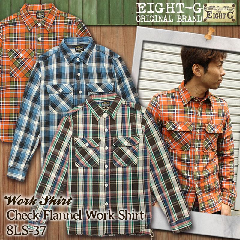 エイトジー,EIGHT-G,チェックフランネルシャツ,8ls-37