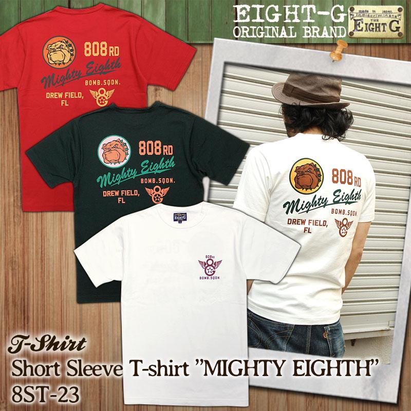 エイトジー,プリントTシャツ,MIGHTY EIGHTH,8ST-23
