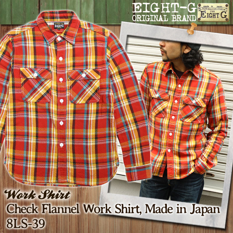 エイトジー,EIGHT-G,チェックフランネルシャツ,8ls-39