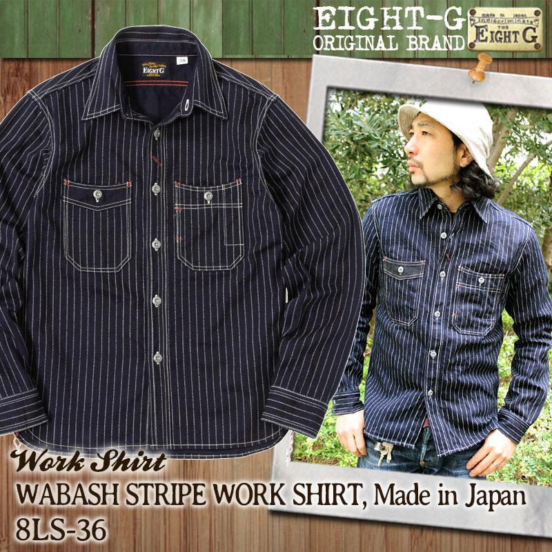 エイトジー,EIGHT-G,ウォバッシュストライプワークシャツ,8ls-36