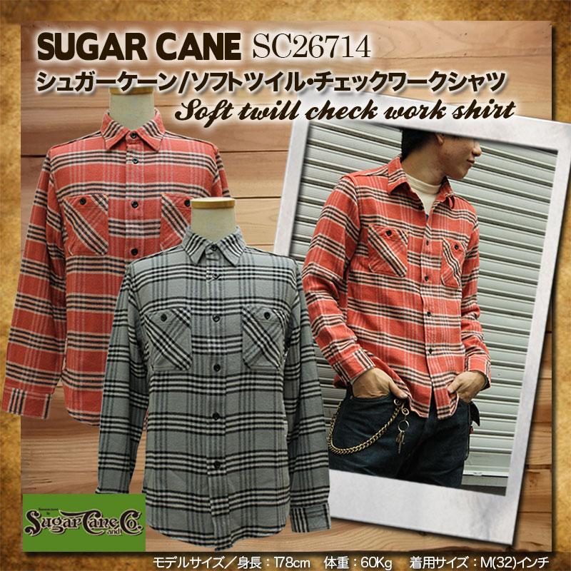 シュガーケーン,ソフトツイルシャツ,チェックワークシャツ,SC26714