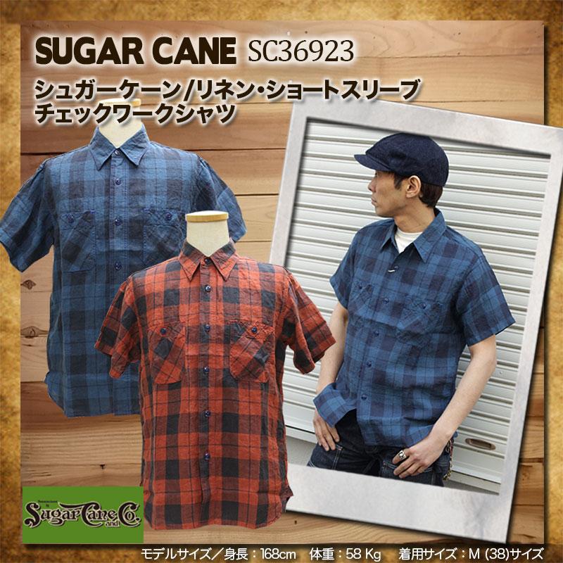 シュガーケーン,麻素材 ,チェック半袖シャツ,SC36923