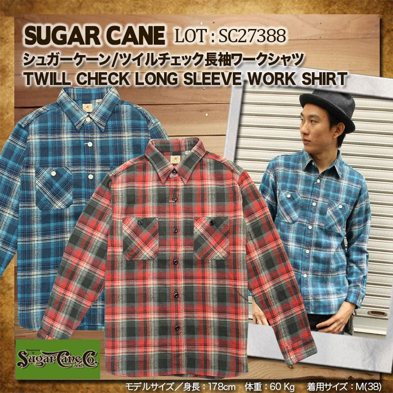 SUGARCANE,シュガーケーン,ツイルチェックワークシャツ,SC27388