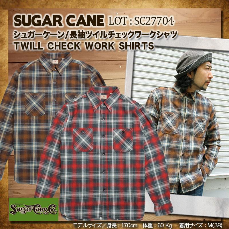 SUGARCANE,シュガーケーン,ツイルチェックワークシャツ,SC27704