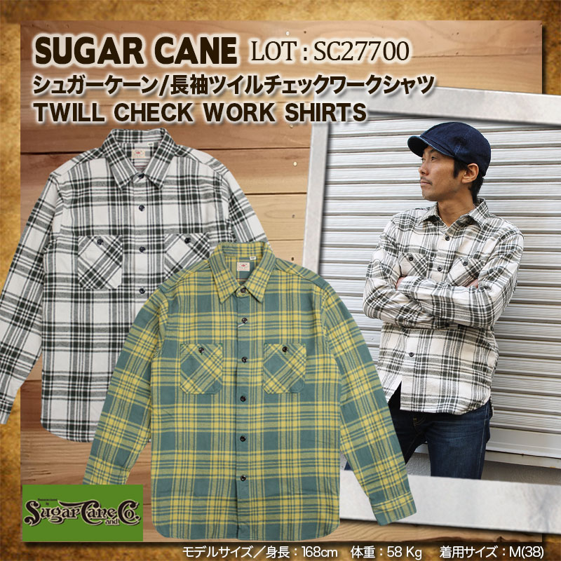 SUGARCANE,シュガーケーン,ツイルチェックワークシャツ,SC27700
