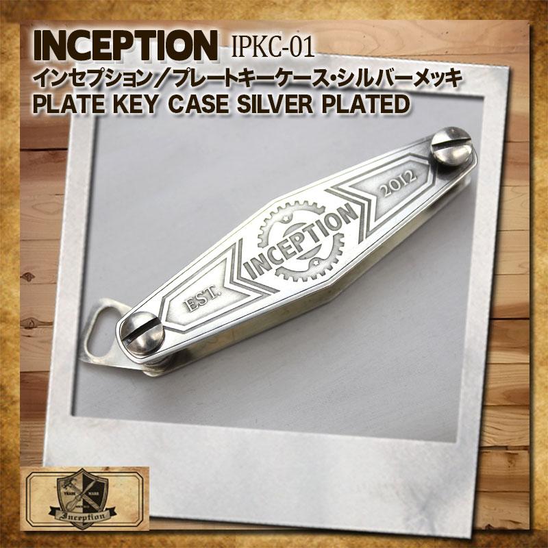インセプション,プレートキーケース,シルバーメッキ,キーホルダーケース,IPKC-01