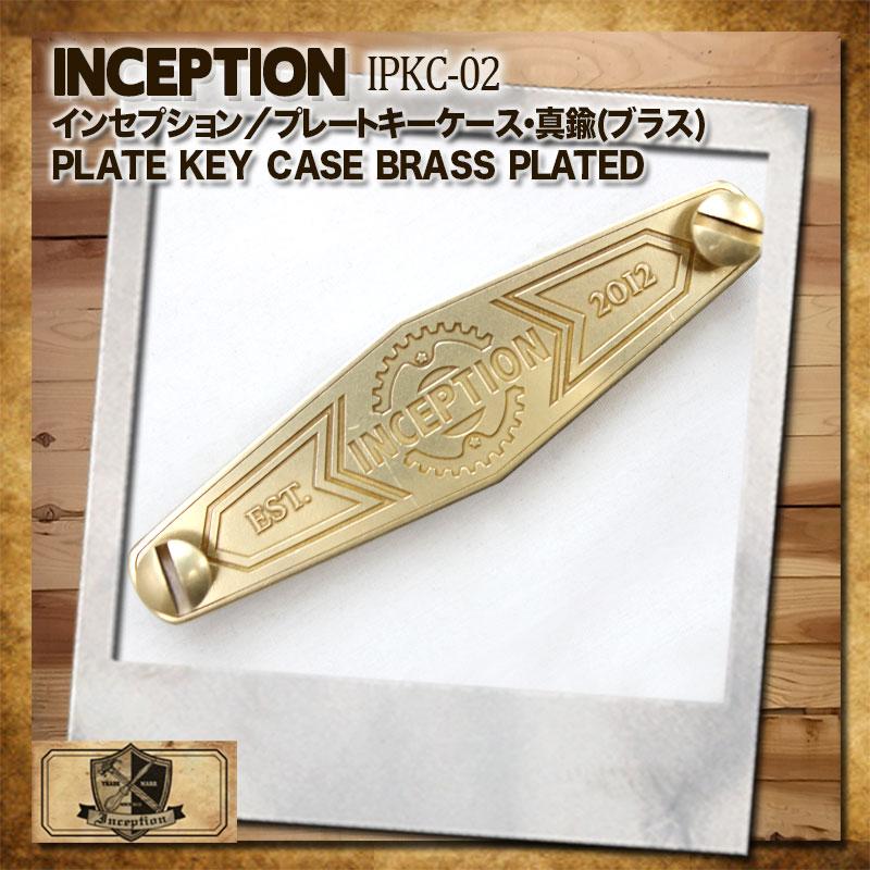 インセプション,プレートキーケース,シルバーメッキ,キーホルダーケース,IPKC-02